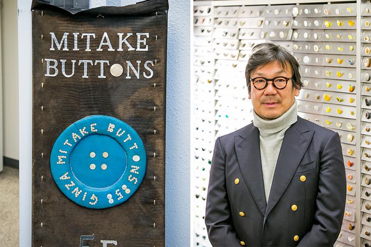 """銀座に店を構えるMITAKE BUTTONS。2代目店主の""""ボタンニスト""""小堀 孝司さん"""
