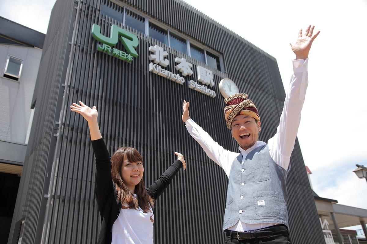 JR北本駅前にライター名久井とスパイシー丸山さんが立っている