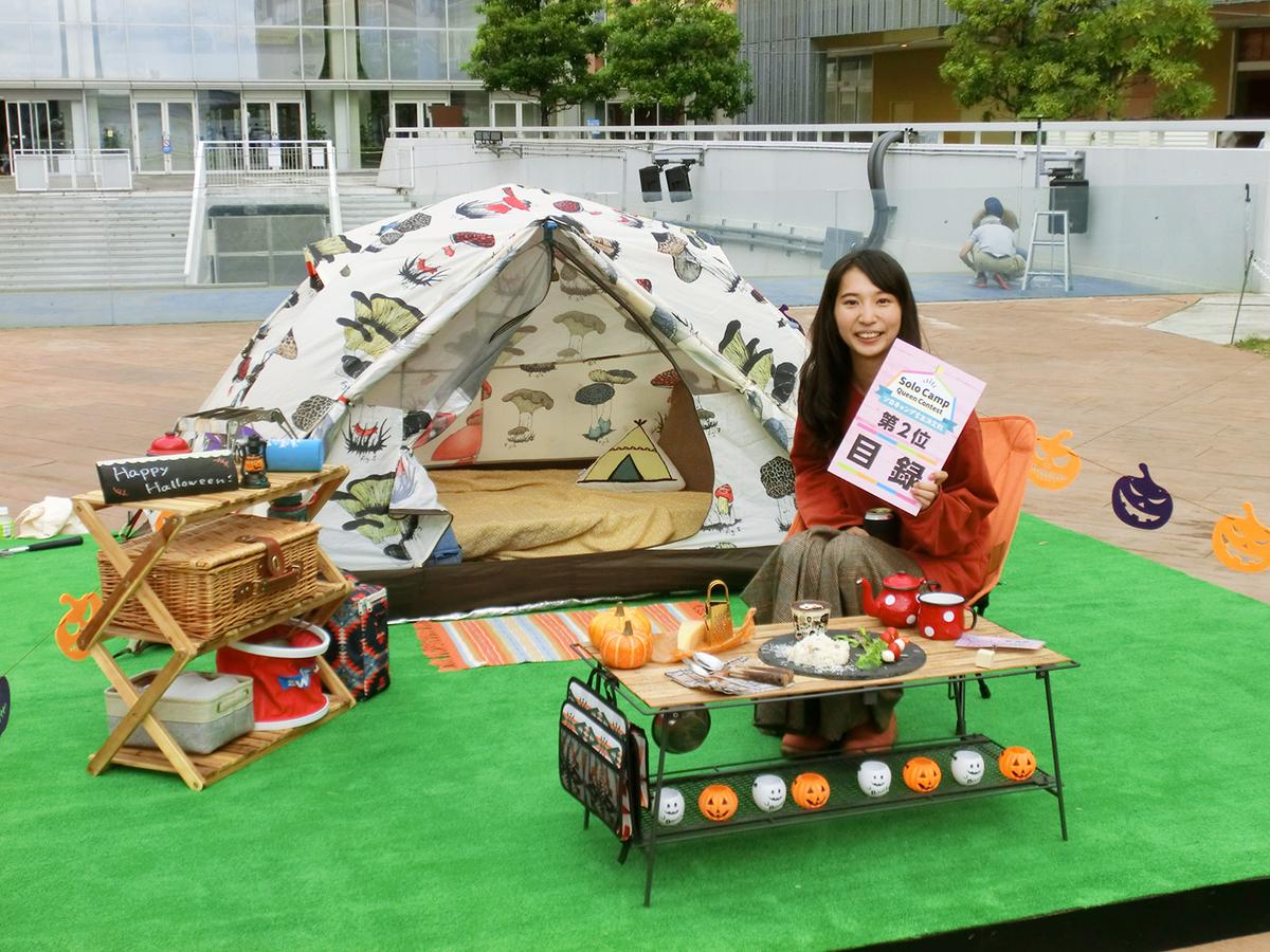 豊洲ららぽーとで開催された「第1回ソロキャンプ女王決定戦」に出演した森風美さん