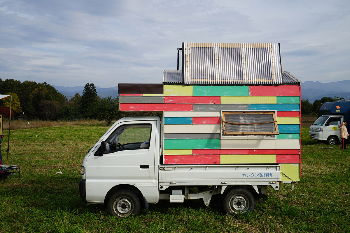 広がる車中泊の世界「モバイルハウス」とは? 軽トラやバンのカスタムにも注目!