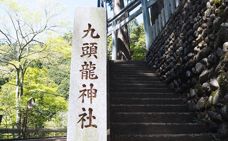 九頭竜神社入り口