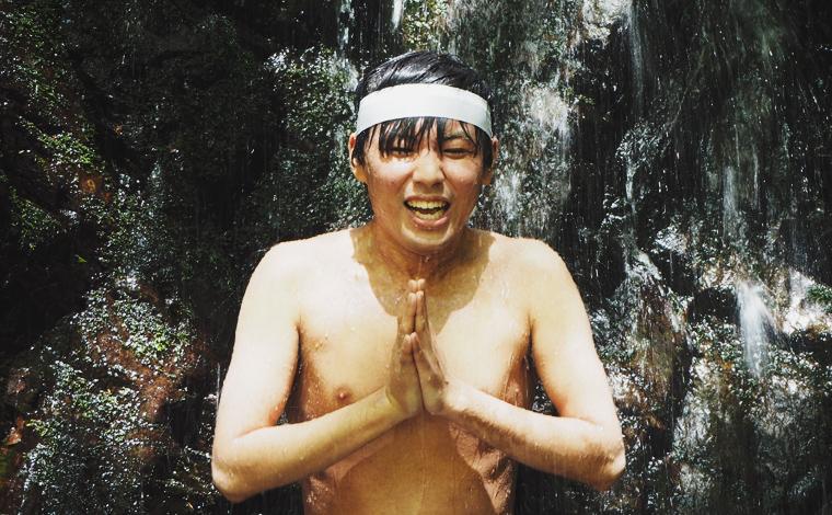 冷たい滝を体にまんべんなく浴びるりょう