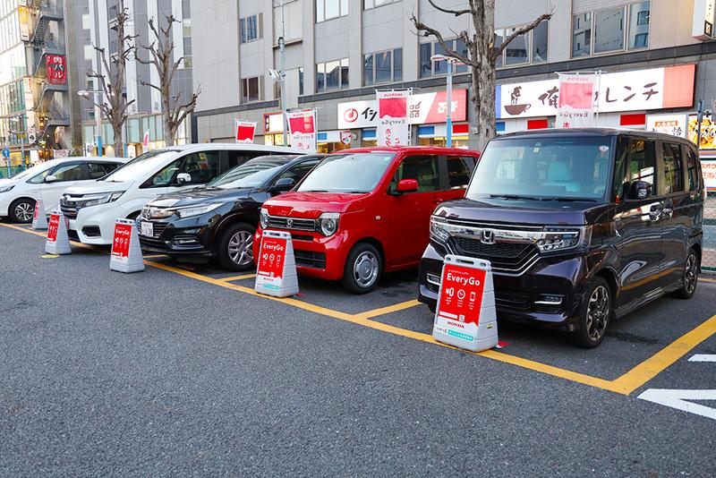 Honda EveryGo横浜西口ステーション