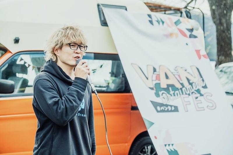 カエライフフェス2020に出演する株式会社CarstayのCEO宮下晃樹さん