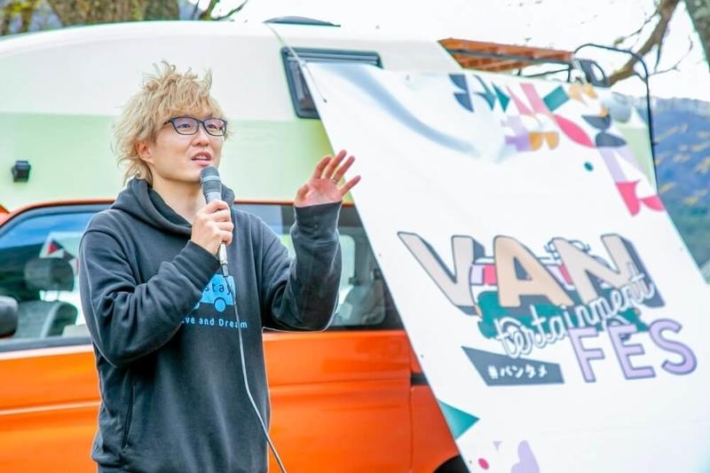 バンライフイベント「VANTERTAINMENT FES vol.0」(バンタメ)の主催者であり株式会社Carstayの代表・宮下晃樹さん