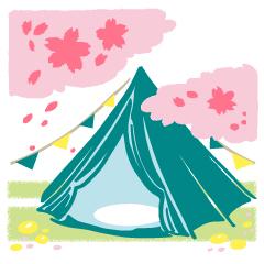 05 四緑木星の開運アクション、桜の下でキャンプ、テントのイラスト
