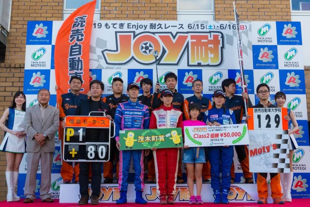 読売自動車大学校講師の谷口いづみさんがプロレーサーとして大会に出場した写真
