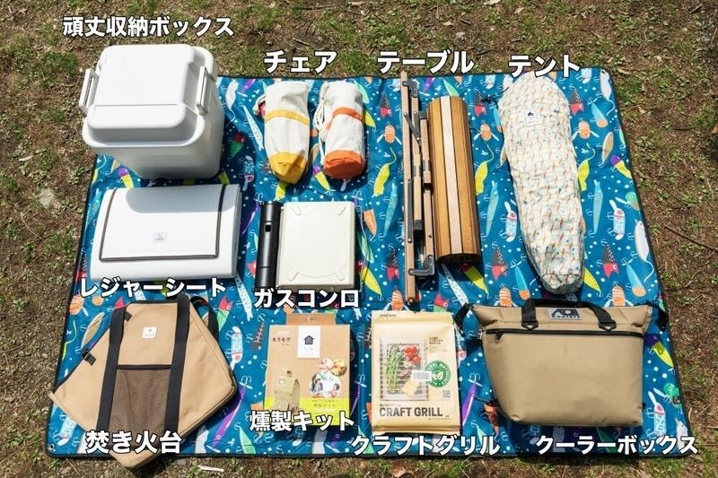 N-WGNでデイキャンプ。デイキャンプに必要なキャンプ道具一覧