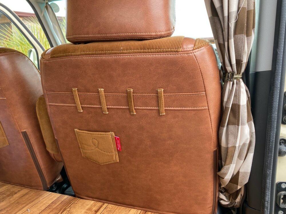 森風美さんが「7th E-Life」でオーダーしたコーデュロイのシートカバー。背面がレザー製であることを説明するる画像