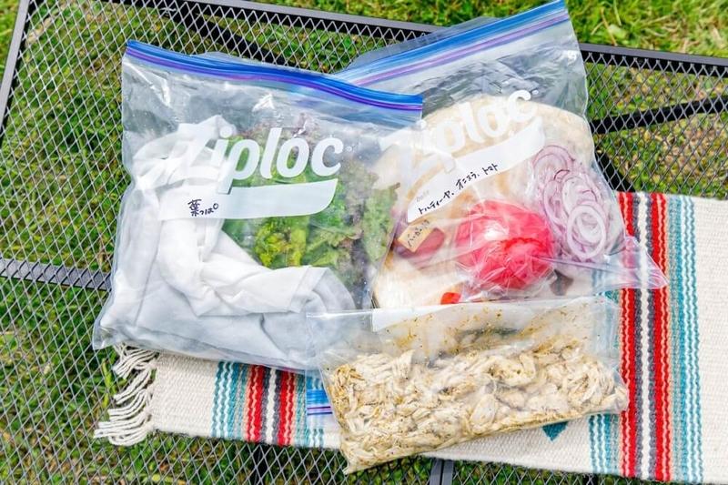ジップロックに小分けにして保存した食材