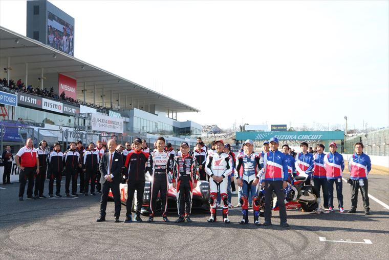 日本を代表するレーシングカーの2019年モデルがお披露目されるモースポフェス2019 SUZUKAのイメージ