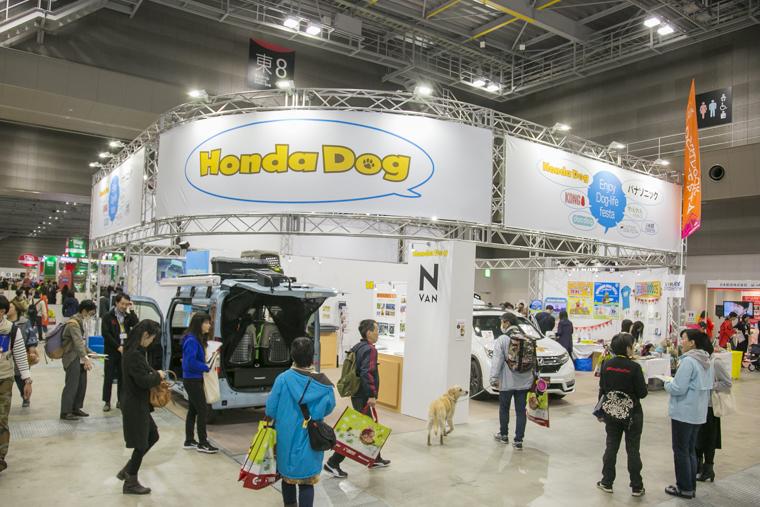 愛犬との楽しい毎日を提案する「Enjoy Dog-life Festa」のブース