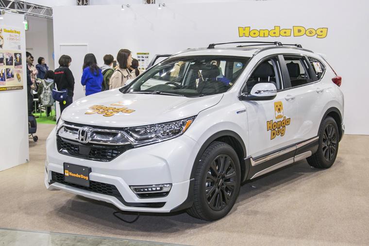 インターペットのHondaブースに展示された車「CR-V Honda Dogバージョン」