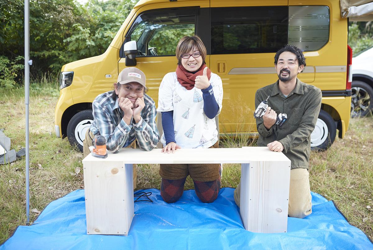相模湖で秋キャンプを楽しむイメージ