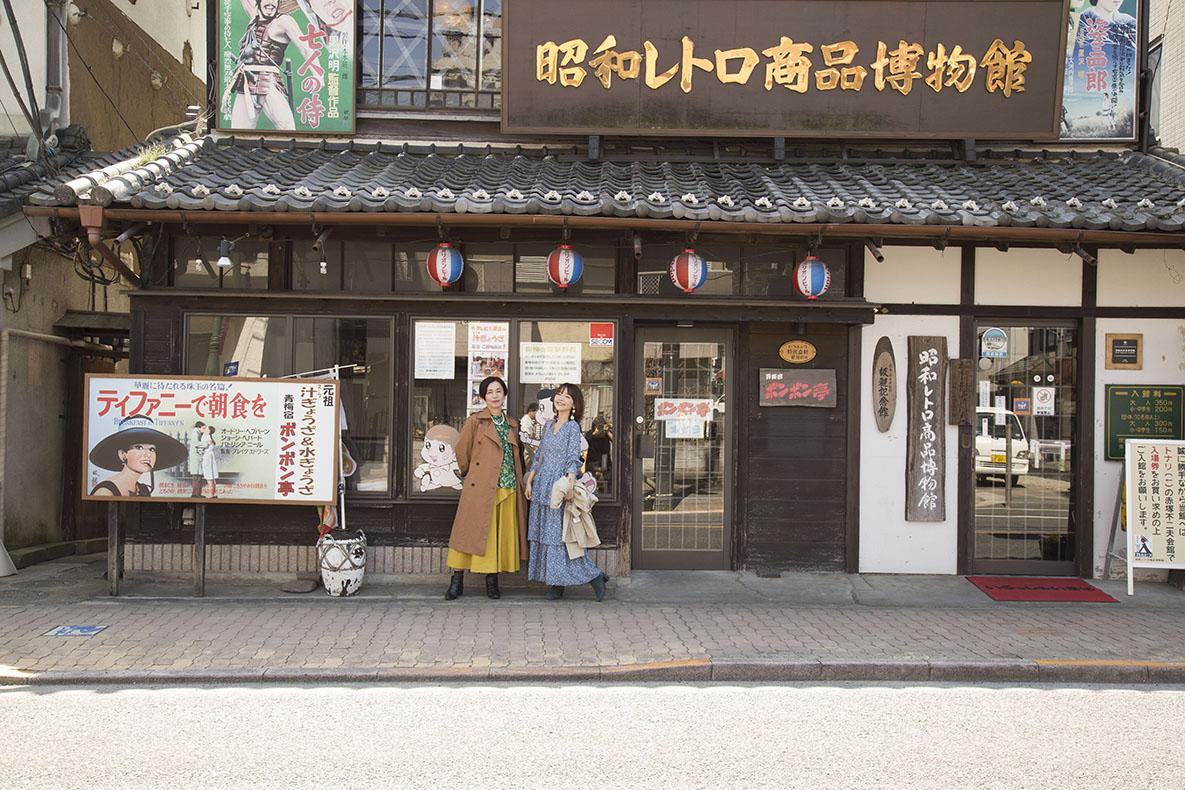 懐かしいものしかない、昭和レトロ商品博物館
