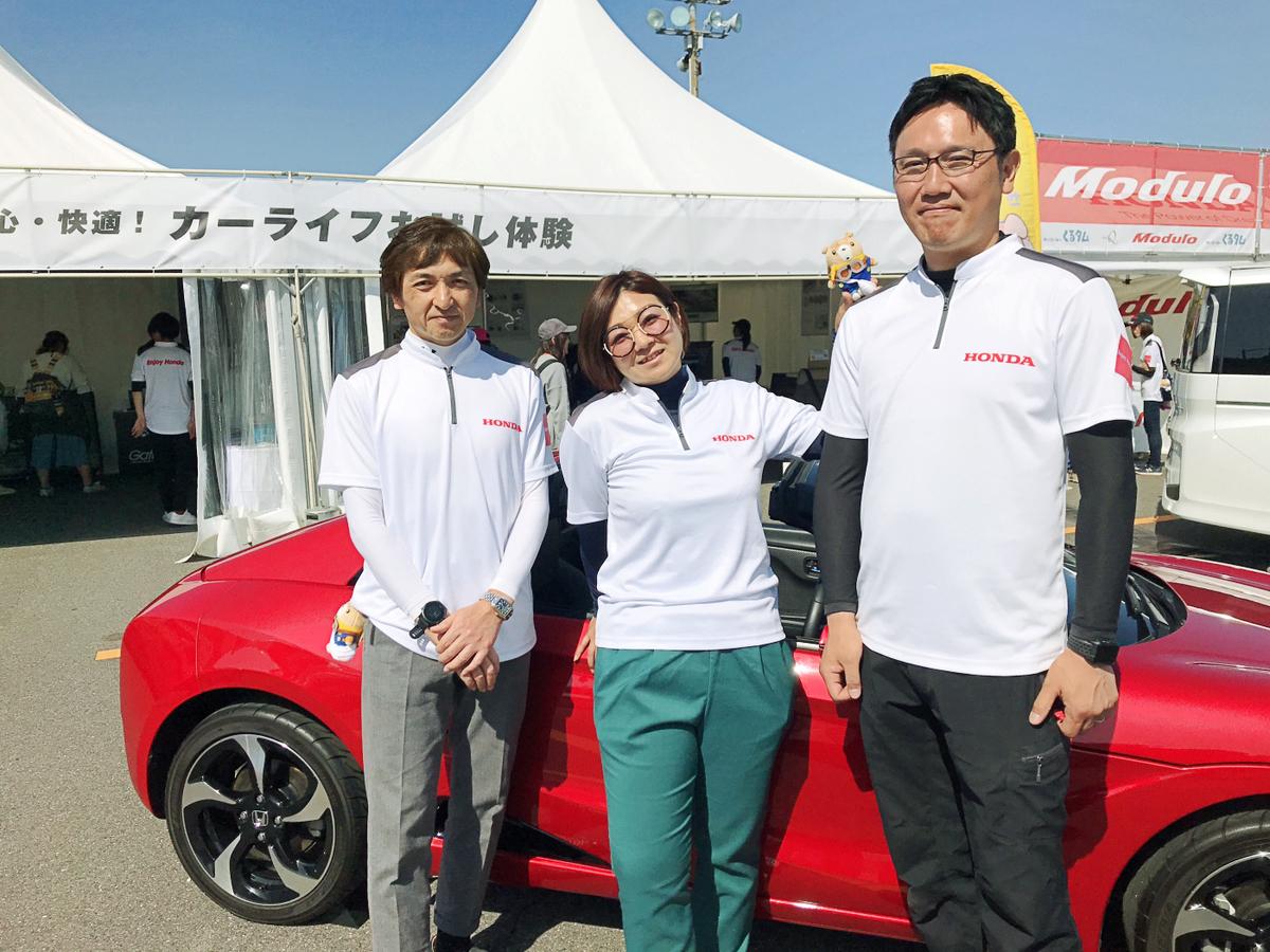 左より、明石 勇司さん、廣瀬 沙由里さん、山内 大輔さん