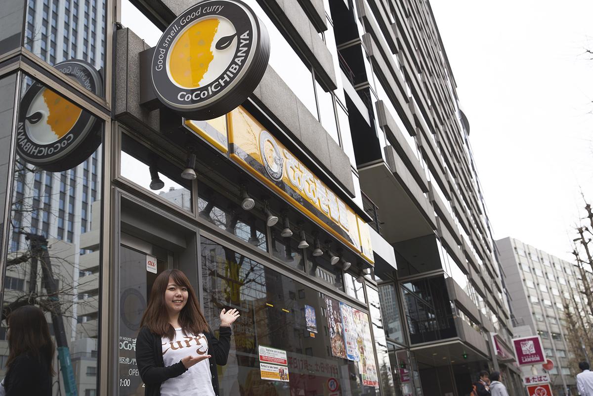 カレー大好き、カレーライターの名久井 梨香