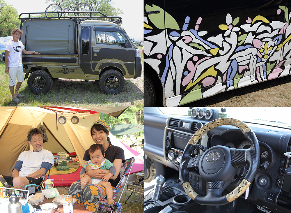 猪苗代湖で開催されているGO OUT CAMPのイメージ