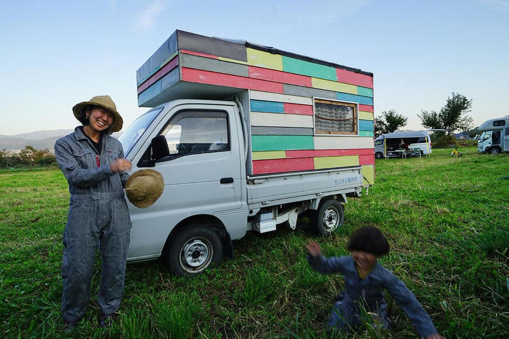 藤田さんとりゅうくんと愛車