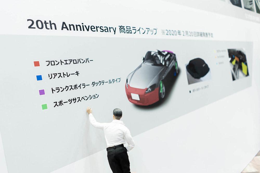 S2000 20th Anniversary Prototypeの説明パネルを見るヨシダさん