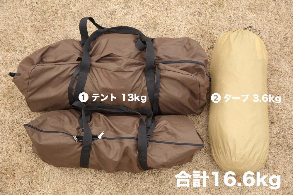 ラック型に積載できたキャンプ用品