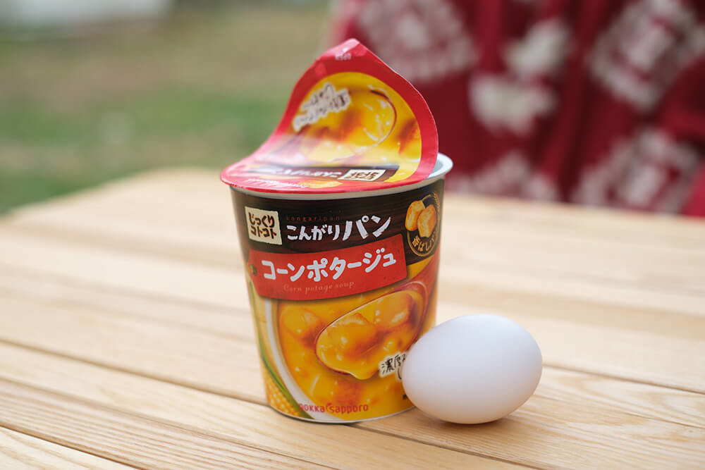 カップスープと卵のイメージ