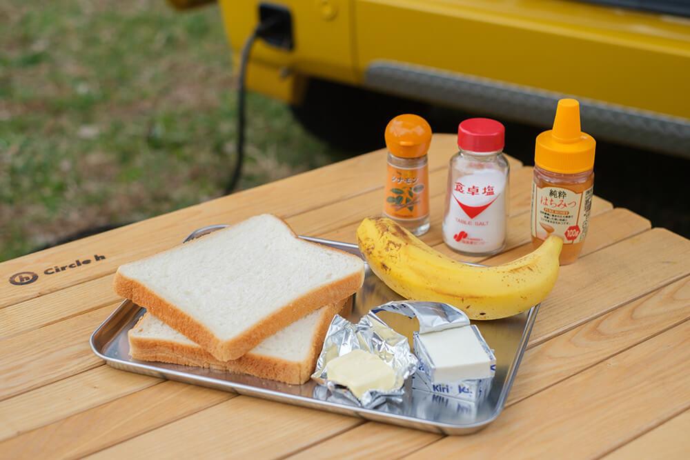 バナナとクリームチーズのホットサンドの材料