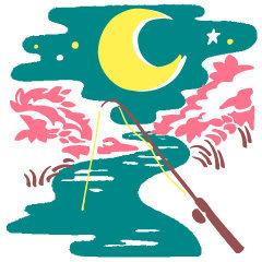 四緑木星のイメージ