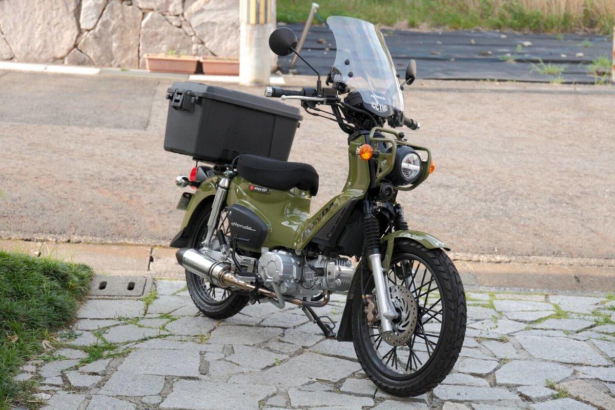 クロスカブをDIYカスタム改造。Hondaのクロスカブ110、色はグリーン