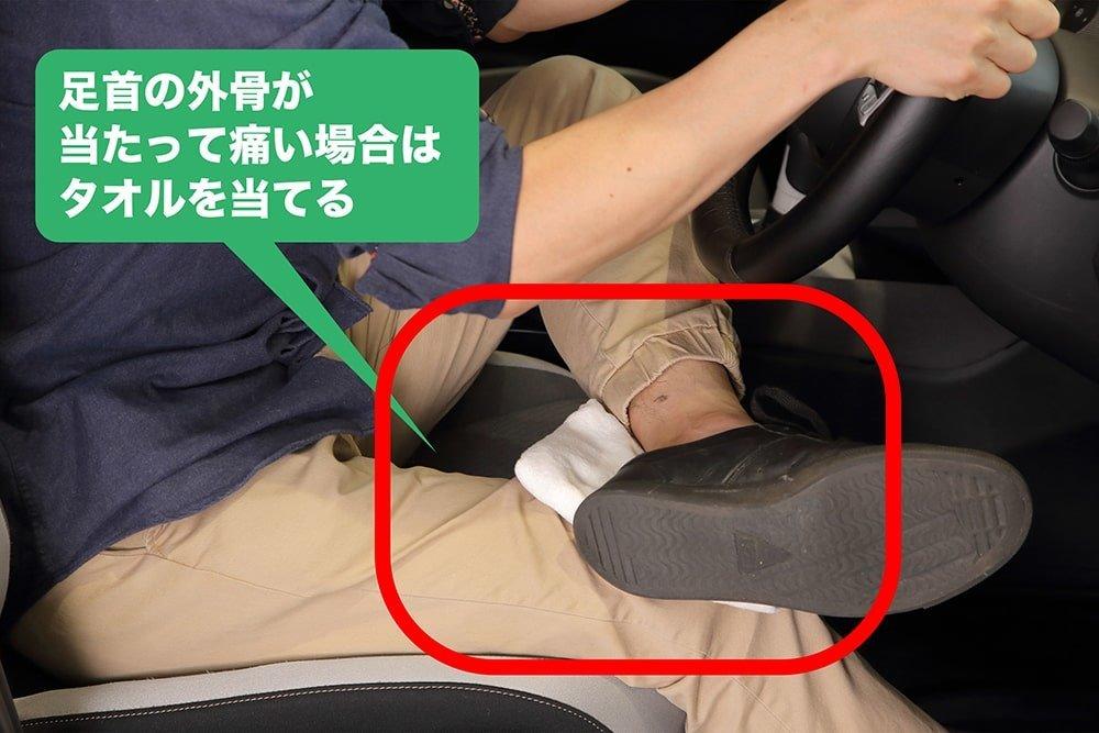 足首の外骨にタオルを当てるカエライフ編集スタッフの様子