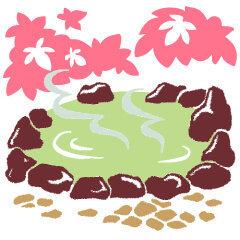 ラブちゃんの占い2020年10月秋_05 四緑木星の温泉のイラスト