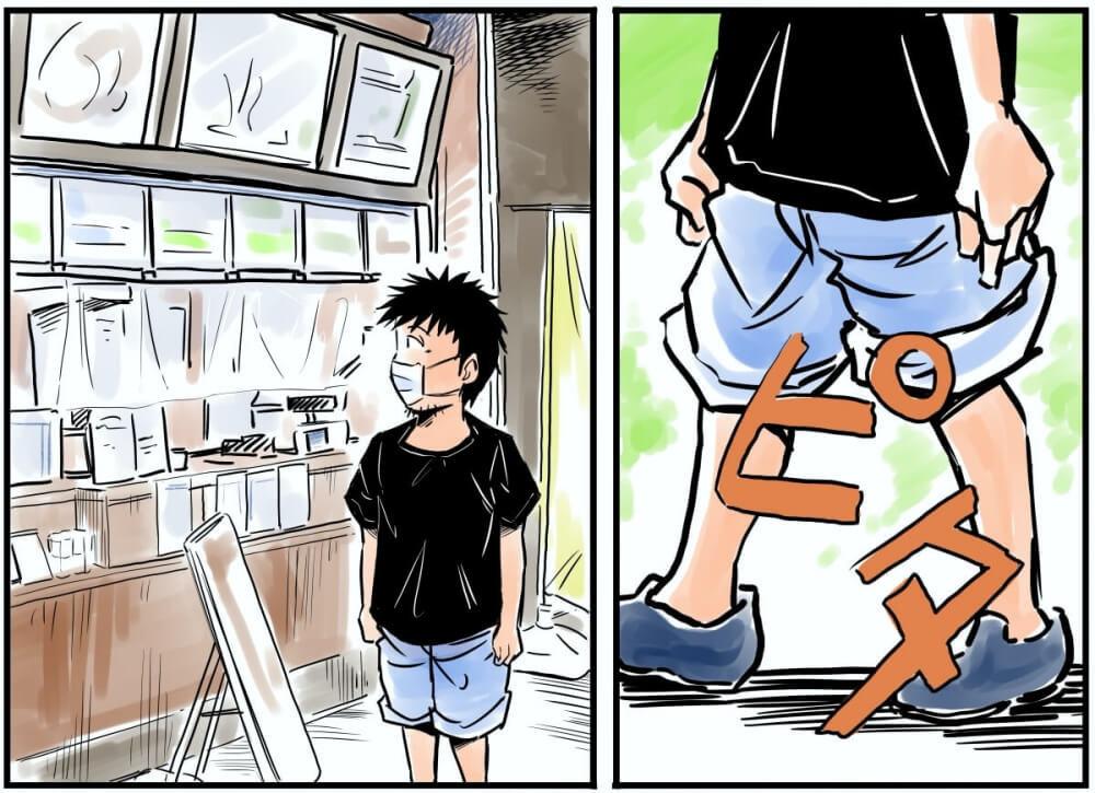 足を止める車中泊漫画家・井上いちろう氏