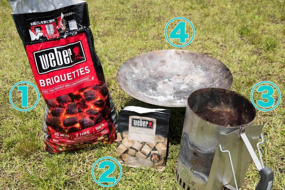 05_車中泊キャンプの調理道具とおすすめ調味料。豆炭、点火剤、火起こし器、焚き火台