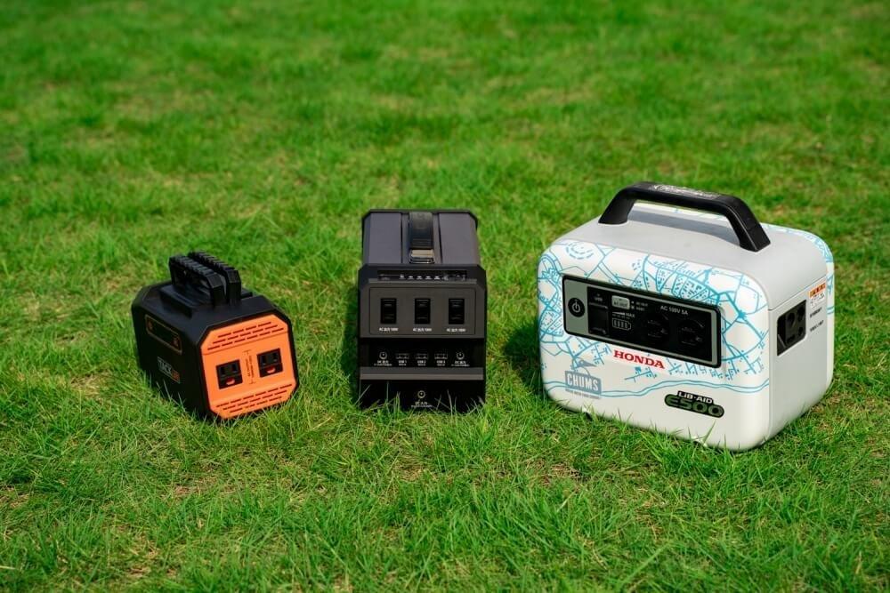 3種類のポータブル電源