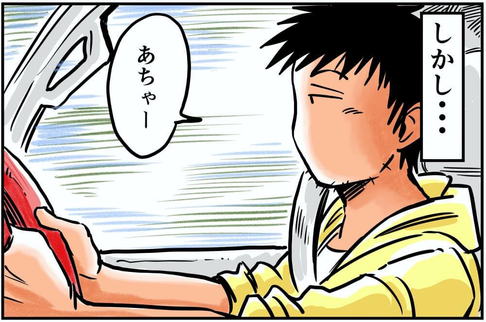 あちゃー、とつぶやく車中泊漫画家・井上いちろうさん