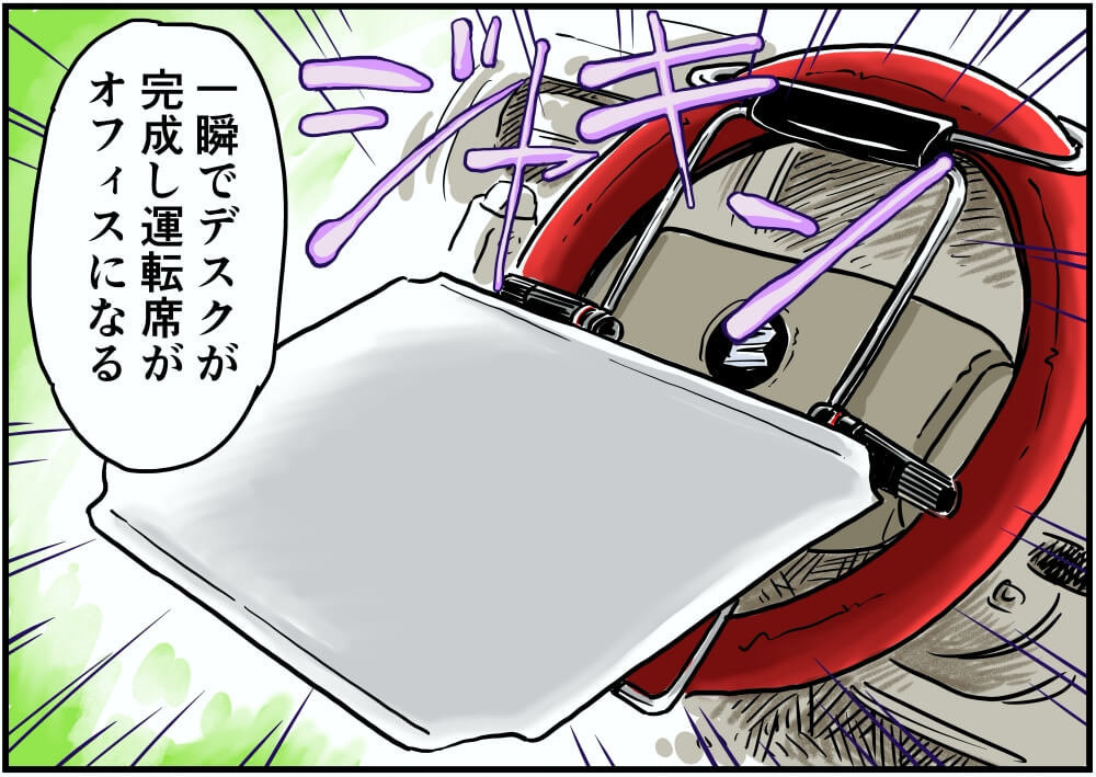 運転席にテーブルアタッチメントを取り付けた状態のイラスト。一瞬でデスクが完成し運転席がオフィスになる