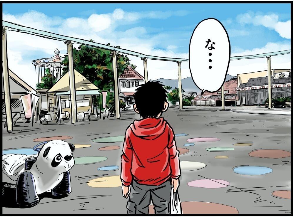 恵那峡ワンダーランドを眺める車中泊漫画家・井上いちろうさんのイラスト