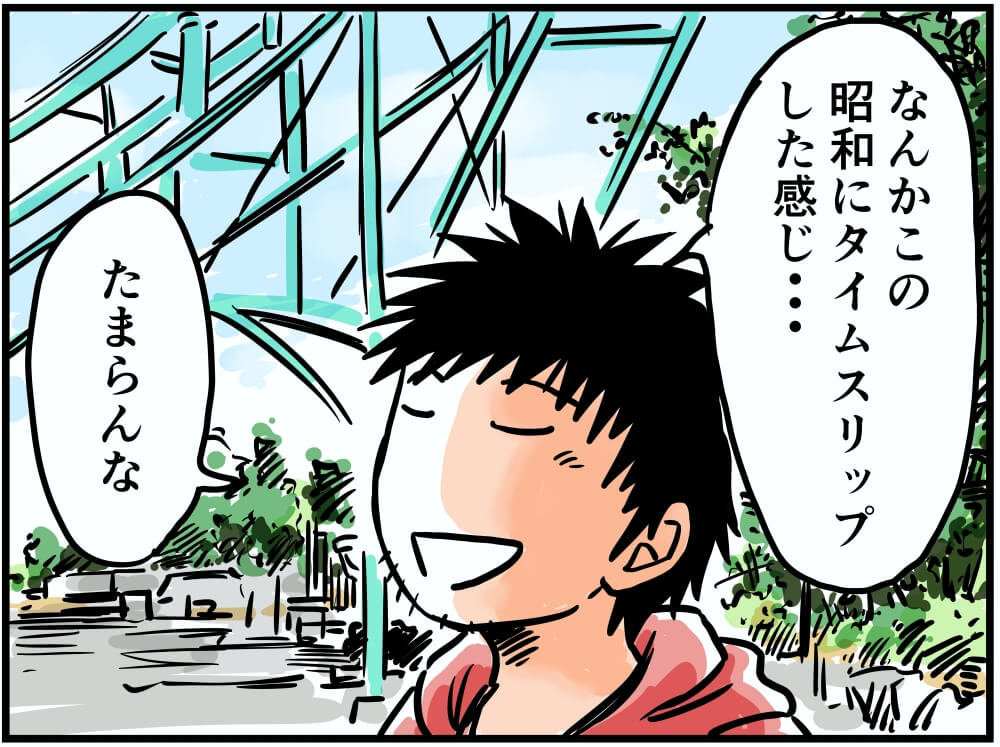 昭和にタイムスリップした感じたまらんな、とつぶやく車中泊漫画家・井上いちろうさんのイラスト
