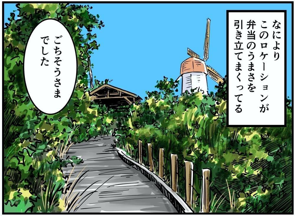 近江スエヒロの飛騨牛ステーキ弁当を食べるロケーションを解説する、車中泊漫画家・井上いちろうさんのイラスト