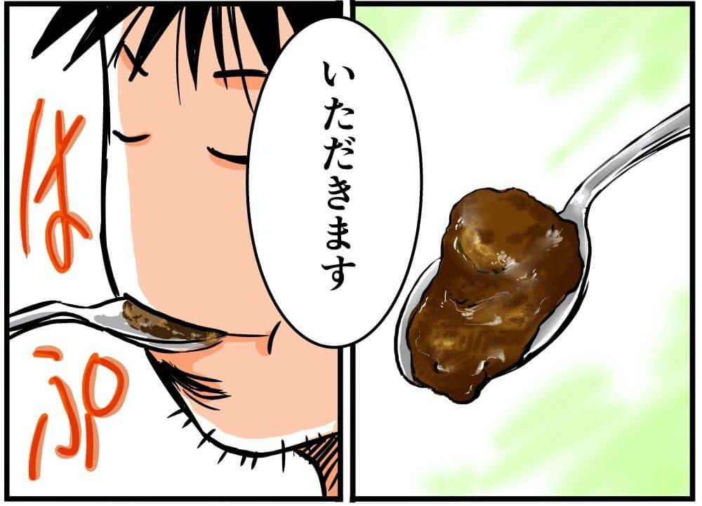 ジョイアルカレーを食べる車中泊漫画家・井上いちろうさんのイラスト
