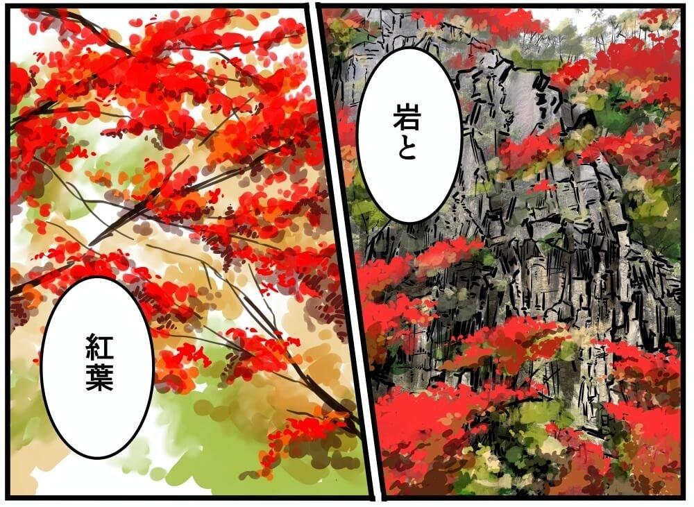 昇仙峡の岩と紅葉のイラスト