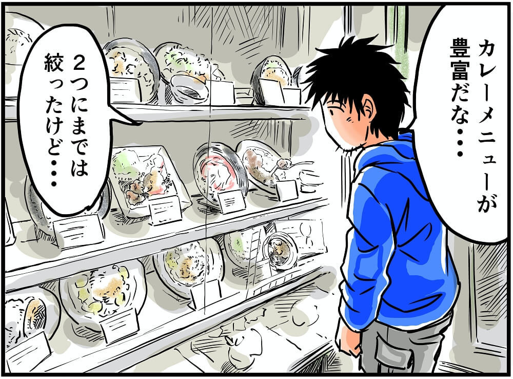 カレーのメニューが豊富だな、とつぶやく車中泊漫画家・井上いちろうさんのイラスト