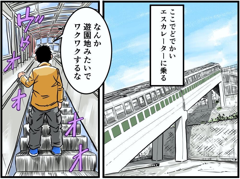 上信越自動車道の佐久平PAに併設するパラダへ向かってエスカレーターで移動する車中泊漫画家・井上いちろうさんのイラスト