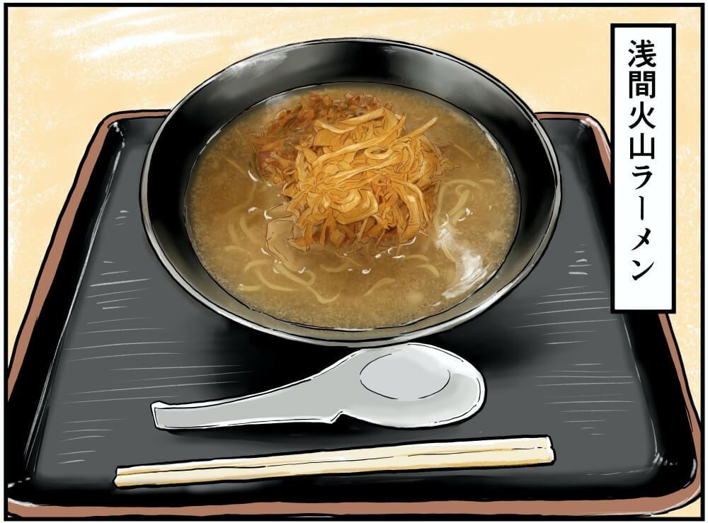佐久平PA(上り)の食堂にある「浅間火山ラーメン」のイラスト