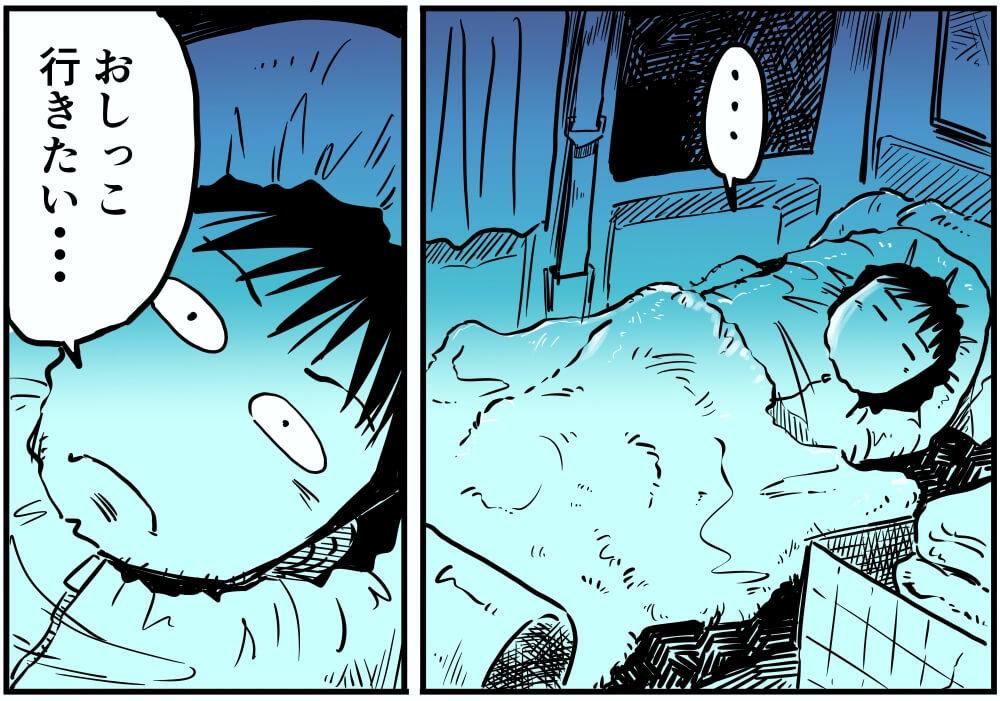 車中泊中の車中泊漫画家・井上いちろうさんのイラスト
