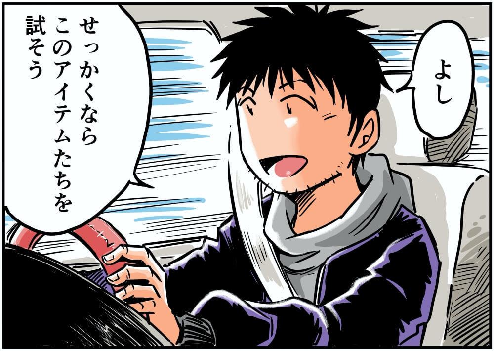 スズキ・エブリイを運転する車中泊漫画家・井上いちろうさんのイラスト