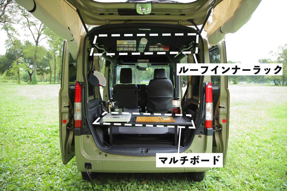 N-VANキッチン用の荷室セット