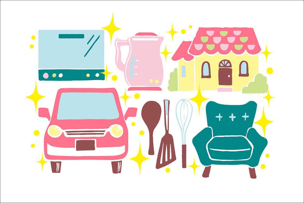 最新の電化製品や家具、自動車を購入するイメージのイラスト