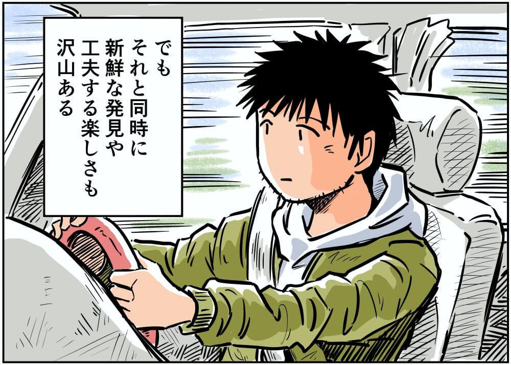 関越自動車道(下り)を走行中の車中泊漫画家・井上いちろうさんのスズキ・エブリイの運転席のイラスト