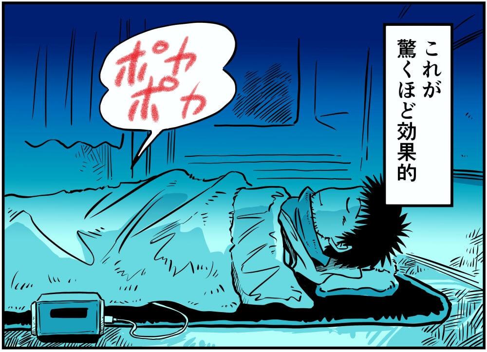電気マットを使いながら車中泊をする車中泊漫画家・井上いちろうさんのイラスト